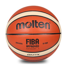 Offical Molten Basketball GM7X Size 7 PU Leather Basketball Ball Outdoor Sports Training Ballon Free With Net Bag+ Needle
