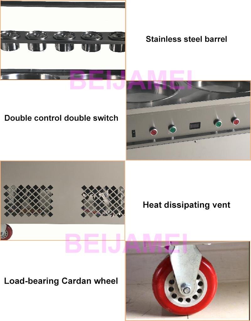 fried ice machine details