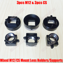 Mixed 3x M12 MTV & 3x CS Metal Lens Mount CCTV Security Camera Lens Holder Support Bracket PCB Board Module Adapter Connector(China)