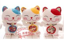 cartoon figure Japan style cute fortune cat plush toy cat doll birthday gift w3898(China)