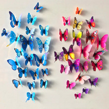 12 Pcs/Lot PVC 3D DIY Butterfly Wall Stickers Home Decor Poster for Kitchen Bathroom Fridge Adhesive to Wall Decals Decoration(China)