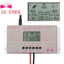 MPPT30 30A LCD Solar Charge Controller 12V/24V auto switch LED display Solar Panel charge Regulator USB charger controller A609(China)