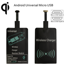 CUSORIENT Qi Wireless Charging Receiver Android Micro USB Wireless Charger Transmitter Adaptor Android qi Compatible