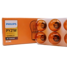 2pcs ,Philips 12496 PY21W BAU15S 12V21W turn light(China)