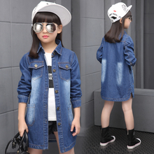 Kids Girls Denim Jacket Children Girls Jackets and Coats Autumn Spring 2017 New Girls Outwear Jeans Jacket Kids Long Denim Shirt