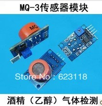 Free Shipping  3pcs   MQ3 MQ-3 Alcohol Ethanol Sensor Module Breathalyser Gas Checker Breath Detector   brand new