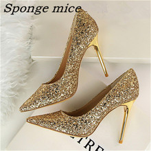 2017 New Pumps Glittering Fashion Sexy High Heel Summer Women Pumps Wedding Shoes Lady Pump Spool Heels Black White Gold Color