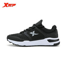 XTEP Original Brand Men's Light Weight Running Shoes Black Sports Trainers Shoes Summer Style Breathable Sneakers 983119529261