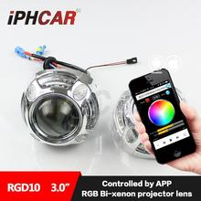 Free Shipping IPHCAR Car Styling Colorful Headlight Angel Eyes RGB Color Changing by Mobile Phone HL H1 3.0 Projector Lens