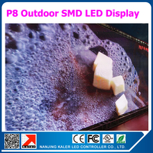 TEEHO 30''X30'' P8 outdoor full color led cabinet for outdoor advertising board for video message animation led display(China)