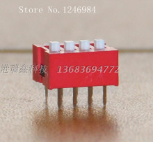 [SA]Taiwan Huanda DIP switch 4 DIP switch DIP switch more than a combination of original authentic--100PCS/LOT(China)