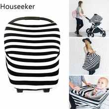 Baby Stroller Accessories Multi-Use Stretchy Infinity Scarf Nursing Cover Carseat Cover Stripe Breastfeeding Shopping Cart Cover(China)