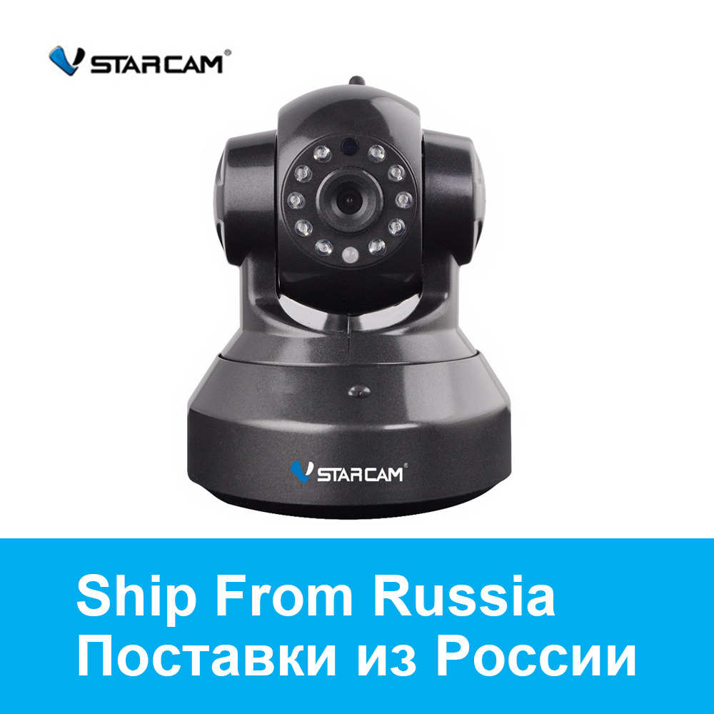 Vstarcam C7837WIP Security IP Camera Wifi 720P HD Video Surveillance Home CCTV Camera Network P2P Wireless Pan Tilt Night Vision<br>