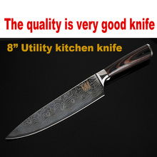 Cutting tool 6.5 machete stainless steel chop bone knife  pork ribs knife Slicing knfe  / Hand-forged knives free shipping