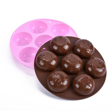 Enipate Emoje Smile Face silicone Bakeware pudding handmade soap mold chocolate ice lattice mold cake pan color at random