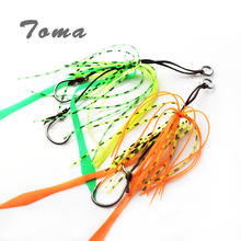 TOMA 5PCS/lot TOMA Silicone Skirt with Hook High Carbon Steel Fishing Hooks Salty Rubber Fishing Lures Jigging assist hook