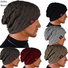 Winter Reversible Beanie Men Hat Womens Hats Snow Caps Knit Hat Skull Chunky Baggy Warm Skullies Touca Gorro