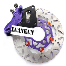 The XUANKUN Power Car Front Disc Brake Lower Pump Assembly Motorcycle Disc Brake Caliper Disc Brakes 220mm
