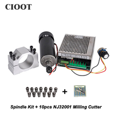 CNC Spindle 500W Air Cooled Spindle Motor 110V 220V Mach3 Power Supply Governor 52MM Clamp 13pcs ER11 Collet Milling Cutters(China)