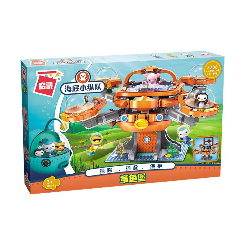 ENLIGHTEN-Ideas-City-Octopus-octopod-Octonauts-Cartoon-Building-Blocks-Sets-Bricks-Model-Kids-Classic-Compatible-Legoings (4)