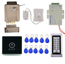 Bule Light Tocuh Door Switch Button + Waterproof IP68 Metal Case Access Control System Kit Security Door Use