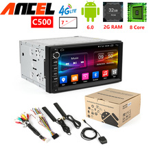 Universal 4G LTE car multimedia player ancel c500 android 6.0 2G RAM 32GB ROM 2 din gps for nissan toyota hyundai kia crv