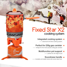 Fire Maple  Camping Stove FMS-X2 Compact One Piece Heat Exchanger Pot  Exchanger Pot Camping Equipment Cooking System EA14