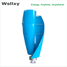 12V 24V 300W High Efficiency Vertical Wind Turbine Generator Low noise Low Start Wind Speed ,Easy install(China)