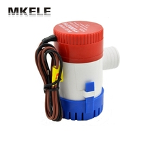MKBP-G1100-12 12V 1100 Gph Vacuum Water Pump Without Bilge Switch Used In Boat Seaplane Motor Homes Houseboat Submersible