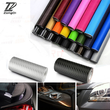Buy ZD 30*127cm Car Accessories Skoda Octavia A5 A7 2 Fabia Yeti BMW E60 F30 X5 E53 Inifiniti Car-styling Carbon Fiber Stickers for $4.54 in AliExpress store