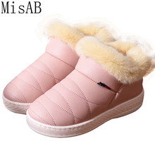 women Boots Winter waterproof snow boots for women ankle Boots fashion Fur warm antiskid outdoor flat boots for Mom MIS001(China)
