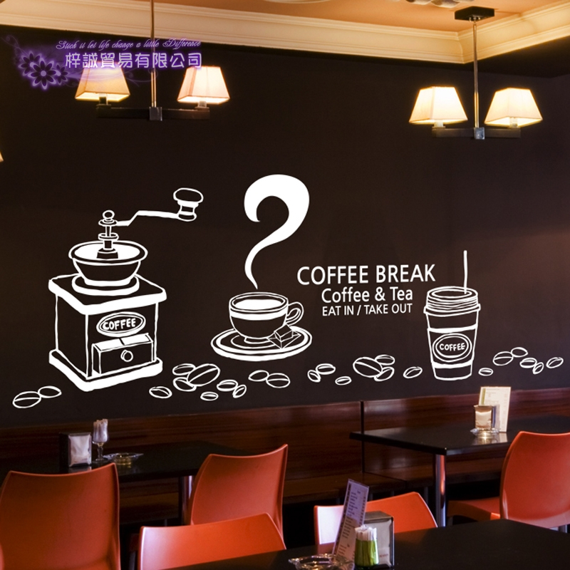 Coffee Sticker Food Decal Cafe Poster Vinyl Art Wall Decals Pegatina Quadro Parede Decor Mural Coffee Sticker