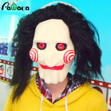Movie Saw Chainsaw Massacre Jigsaw Puppet Mask Latex Creepy Scary Prop Unisex Party Cosplay Supplies Halloween Gift Party Masks