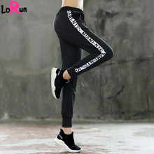 Buy LoRun 2017 New Sexy Yoga Pants Women Breathable Loose Running Sport Trousers Lady Full Length Gym Training Tight Belt Harem Pant for $19.08 in AliExpress store