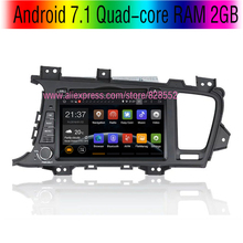 free shinpping Android 7.1 Quad-core RAM 2GB HD Car DVD Player For For Kia K5 / Kia Optima 2011 2012 With 3G/wifi USB GPS BT
