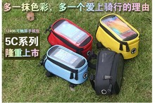 "Best price 4.8"" 5.7""Cycling Bike Bicycle bags panniers Frame Front Tube Bag For Cell Phone MTB Bike Touch Screen Bag 20pcs"