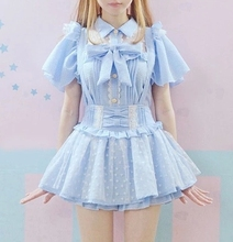Summer High Waisted Cute Japanese Ruffle Love Print Lace Skirt Young Girls Suspender Detachable Straps Lolita Pink Blue Skirts