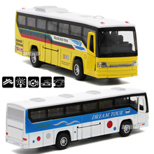 Free Shipping New diecast metal toy bus collection model car with pull back function openable doors For kids children gift toy(China)