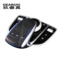 Car styling Airspeed center control mouse transparent cover Mercedes Benz GLC E C class W213 W205 Handwriting mouse film