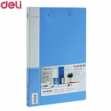 Deli 5302 A4 Double Powerful Clip File Folder Document Folder For Files Sorting Practical Supplies For Office And School(China)