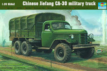 TRUMPETER 01002 1/35 Scale  Chinese Jiefang CA-30 Military Truck  Plastic Model Building Kit