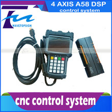 4 axis cnc motion control system A58 DSP control system richauto brand