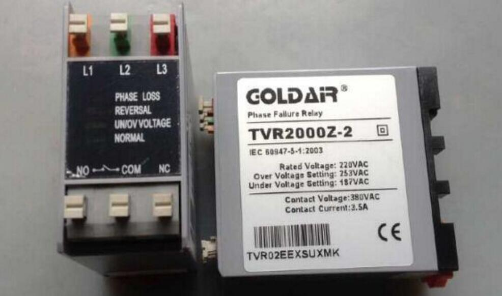 Phase Sequence Relay Three Phase 220V TVR2000Z-2<br>