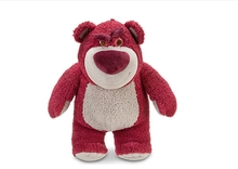 "Super Soft  BEAR Plush Strawberry Bear With Sweet  Smell Gift Making Friends Happy 15""/40CM Tall"