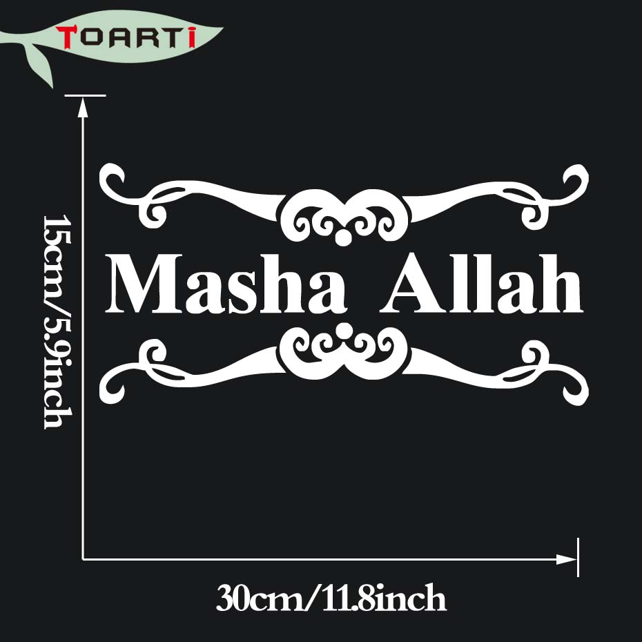 Size - Color 11 inch // 28 cm Wide Masha Allah God Will Muslim Islam Decal Sticker Car Truck Motorcycle Window iPad Laptop Wall Decor Matte White