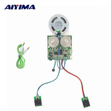 AIYIMA Speech Recording Greeting Card Movement 8 Minutes Audio Speaking And  Recording Music Gift Box Voice Module