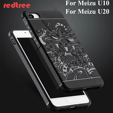 Meizu U10 case 5.0 5.5 inch cover china dragon Super Frosted Shield matte back cover for Meizu U20 original brand phone cases(China)