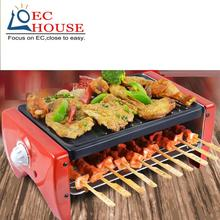 oven smokeless grill pan Korean household electric iron barbecue pot roast fish meat machine frame FREE SHIPPING