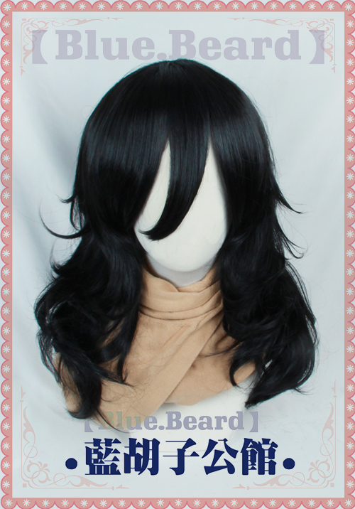 New high quality  hair Shota Aizawa hair cosplay wig + free shipping<br><br>Aliexpress