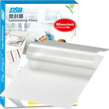 DSB Clear Thermal Laminating Film, A4, 80 mic, 100 Pcs, Photo files Lamination, Office & School & Home Supplies(China)